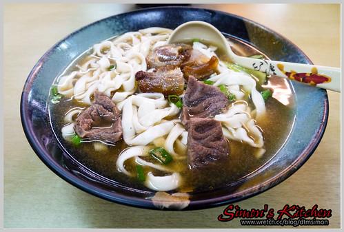 中壢周記牛肉麵店07