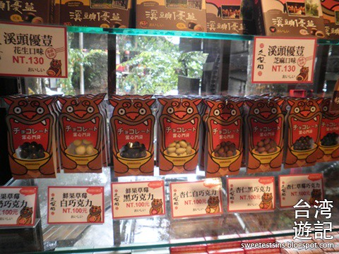 taiwan trip blog taichung xitou monster village fengjia night market (53)
