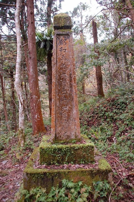喀西帕南事件紀念碑 3