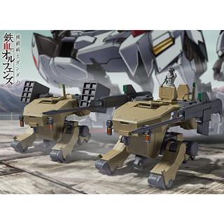 《機動戰士鋼彈 鐵血的孤兒》「鐵華團」戰鬥車輛! 鉄華団モビルワーカー