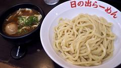 剛つけ麺+味玉@日の出らーめん(日�…