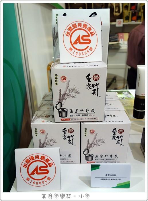 【生活好物】妙用竹炭片/CAS優良林產品 @魚樂分享誌