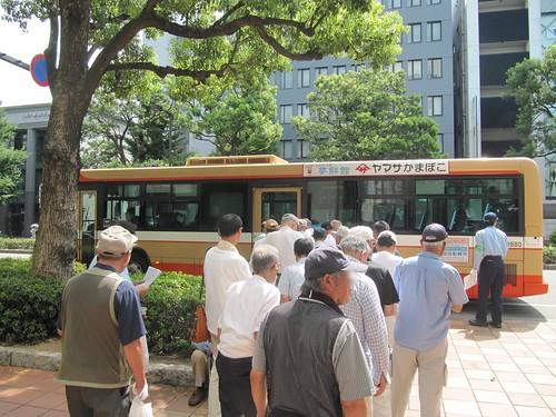 姫路競馬場行バス乗り場