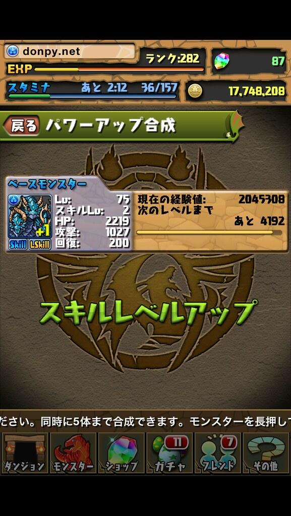 20130503000402