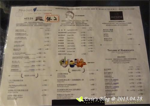DSC06610-20130503-091736