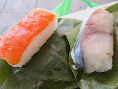 sashimi, fish, sushi, food, dish, cuisine, smoked salmon,