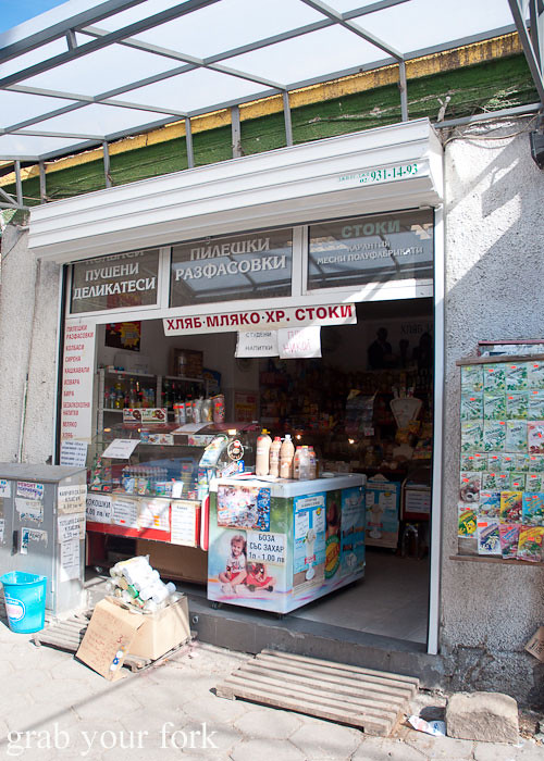 general grocery store at Zhenski Pazar Jenski Pazar Women's Market Sofia