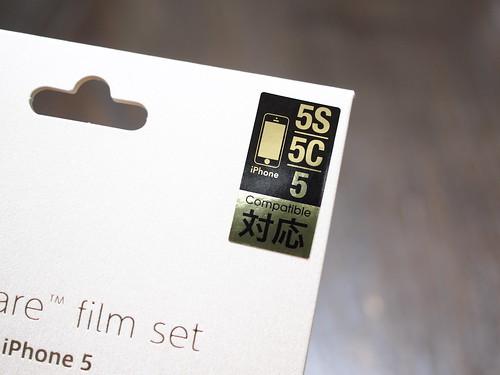 iPhone5sアンチグレアフィルム iPhone5s対応