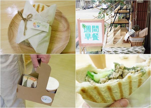 bigreeny 料理.家 (24).jpg