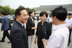 160818 김대중 대통령 서거 7주기 추도식 참석