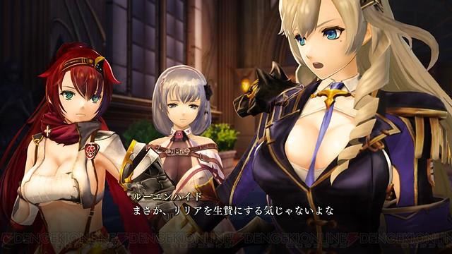 yorunonaikuni2_160823 (3)
