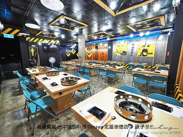 麻藥瘋雞 台中韓式料理 Omaya 北區崇德店 5