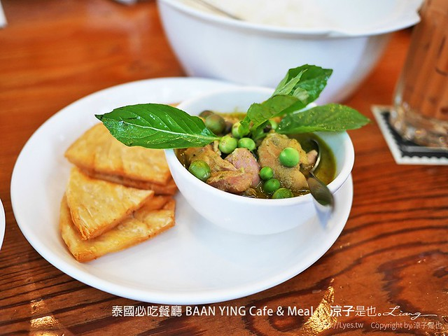 泰國必吃餐廳 BAAN YING Cafe & Meal 13