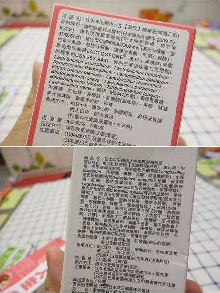 暢快人生 (10).jpg