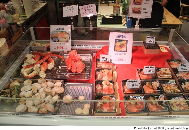 台中活動 2016日本商品展 台中新光三越活動 新光三越日本展 史上最強日本商品展 新光三越日本美食 熊本熊快閃86