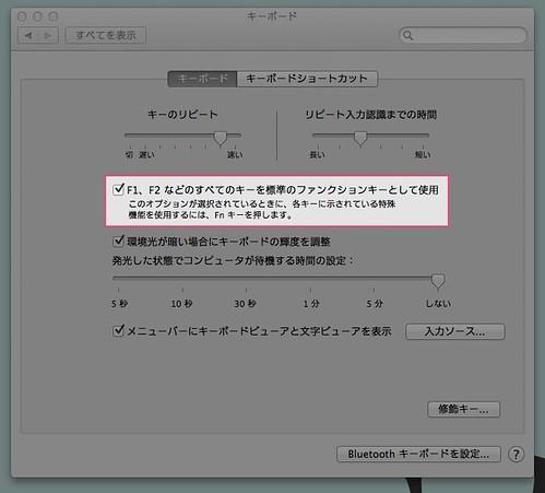 kotoeri_hanakukana005