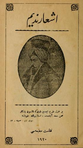 nedim-edition-1920
