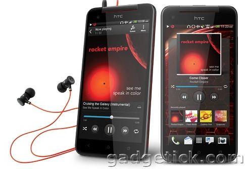 Sense 5 для HTC J Butterfly