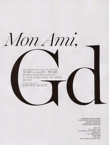 GDragon-Vogue-Korea-HQscans-2014_-01