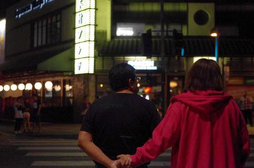 Couple @ The Cross Walk