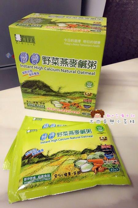 野菜燕麥鹹粥 (5).JPG