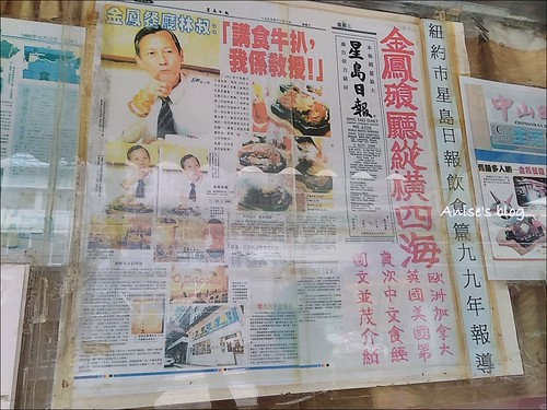 金鳳大餐廳_003