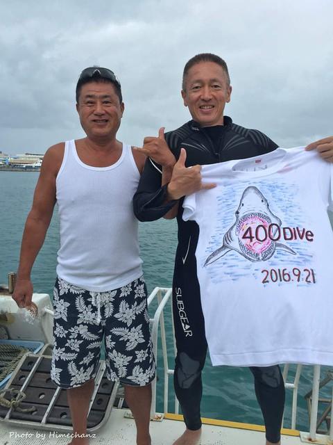 たいじさん400本記念♪ リーダーがステキなTシャツを作って下さいました♪