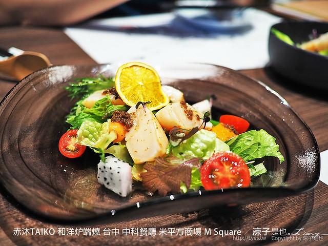 赤沐TAIKO 和洋炉端燒 台中 中科餐廳 米平方商場 M Square 37