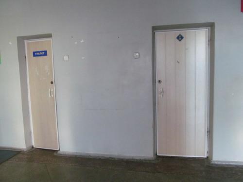 Besplatnye_tualety_Kosmos_Tehnikum 002