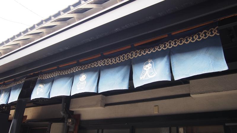 Tokyo Honeymoon 2013_day06_146