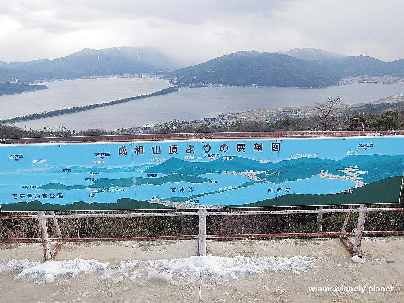 天橋立_S95 (37)