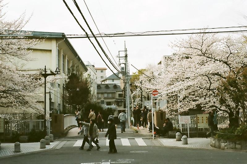 Higashinakano, Tokyo