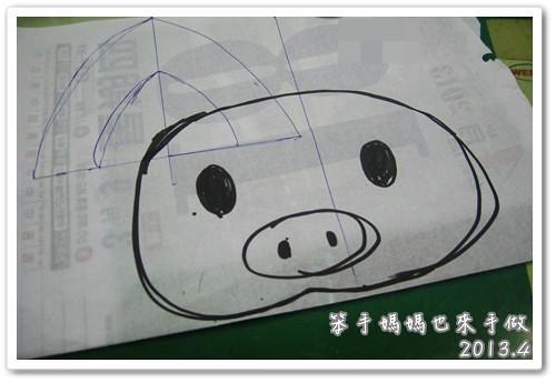 1304-小豬的臉 (1)