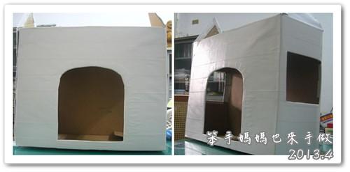 1304-房子的模型-1