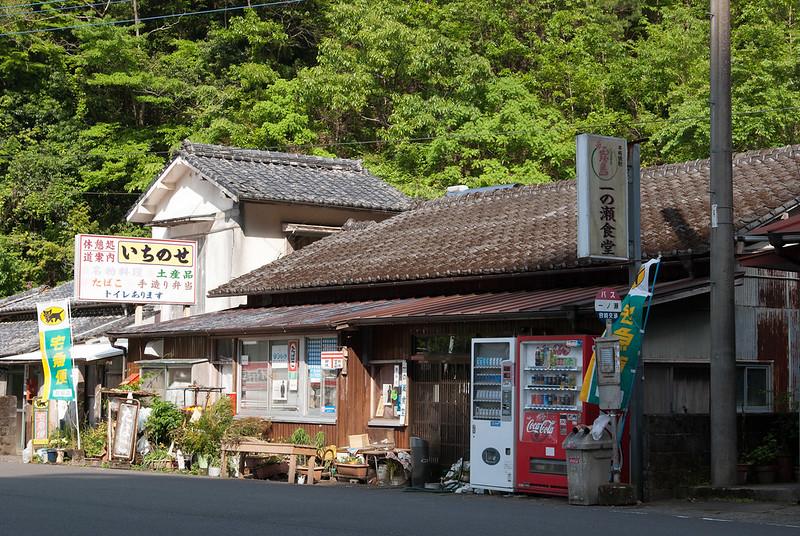 山奥の店Store in the mountains