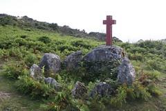 Antela da Cruz Vermelha em Bico, Paredes de Coura