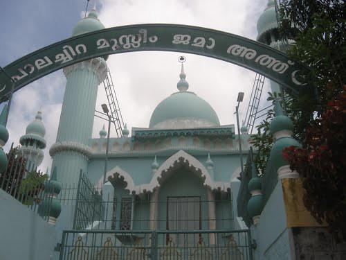 Palachira Juma Masjid