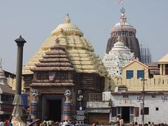 Ganga Temple