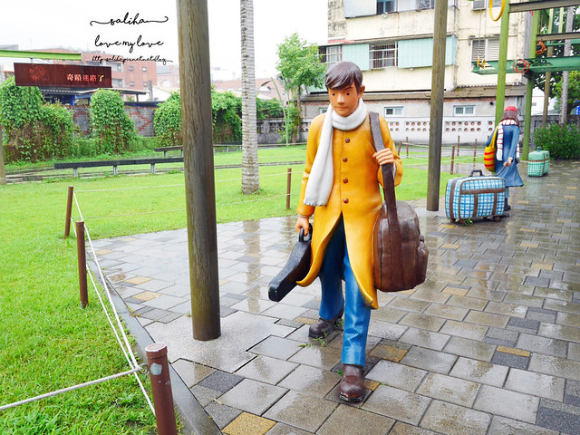 宜蘭一日遊景點推薦幾米廣場幾米公園 (35)