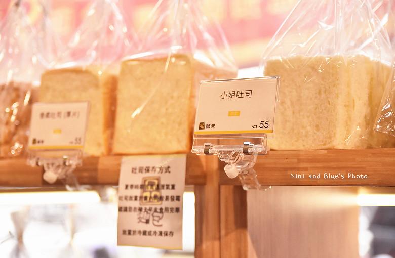 台中品麵包中秋月餅禮盒12