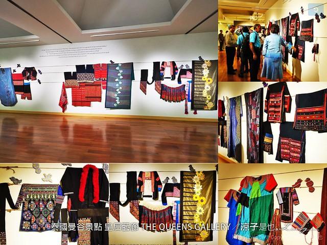 泰國曼谷景點 皇后藝廊 THE QUEENS GALLERY 120
