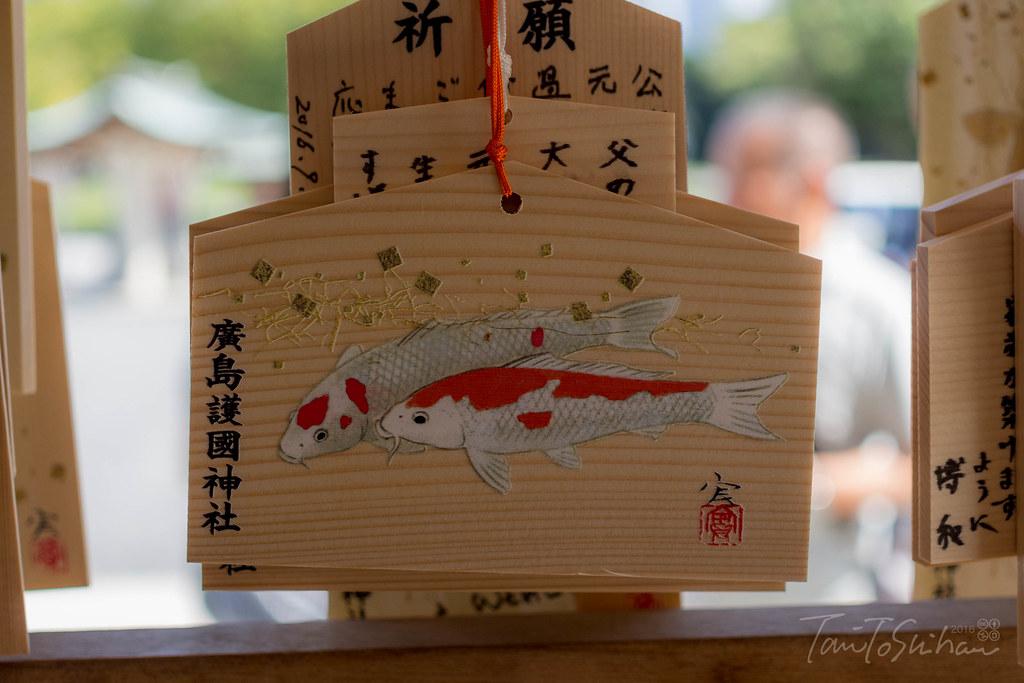 広島城とその界隈