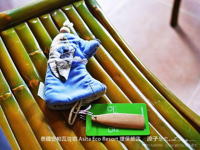 泰國安帕瓦住宿 Asita Eco Resort 環保飯店 14