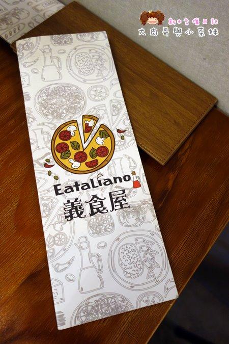 EATALIANO義食屋 (7).JPG