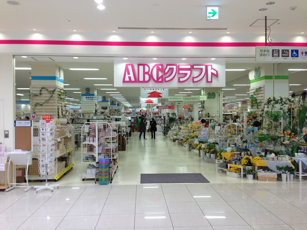 ABC Craft, Osaka