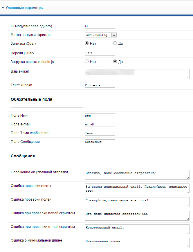 JT-Quick-Contact-Form-settings