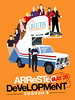 Arrested Development Poster 2