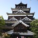 chateau-d'hiroshima