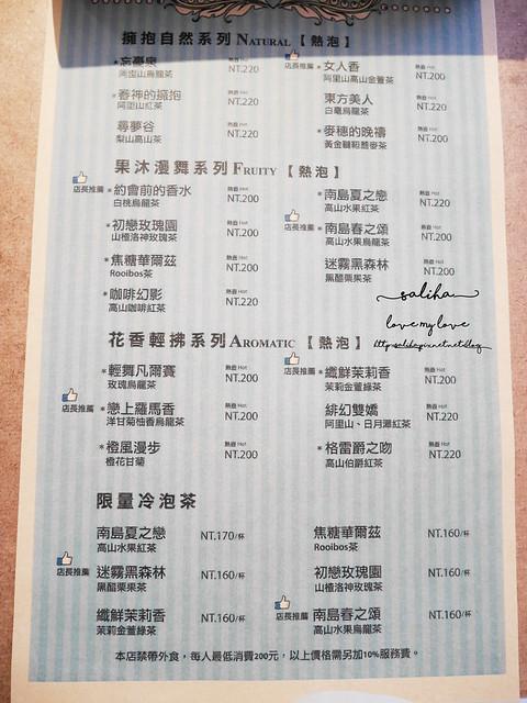 東區忠孝敦化站超夢幻下午茶咖啡館禾多HERDOR菜單menu