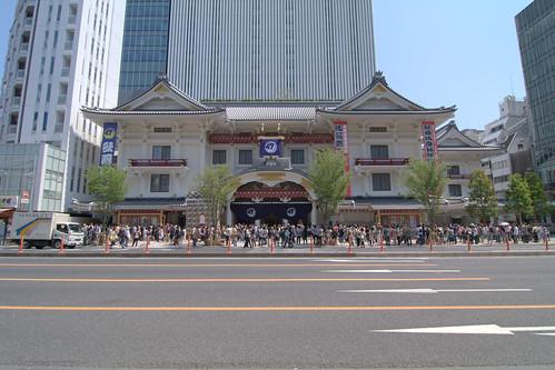 歌舞伎座 : 枯れた彼。
